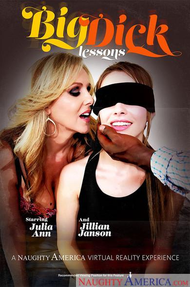 01-poster-jillianjuliamoevert_scene_huge