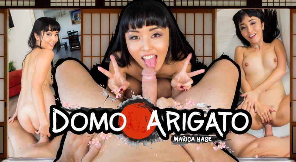 domo-arigato-01