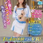 Japanese race girl vr cosplay sex