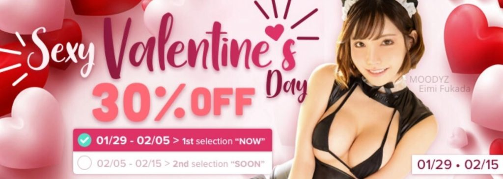 R18 Japanese Valentines Day Sales